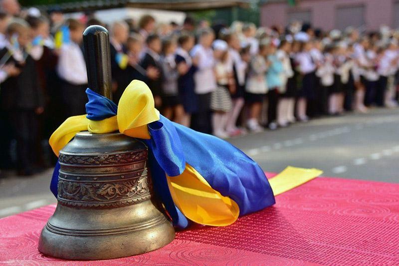 Украина готова куступкам ввопросах языковых норм закона обобразовании,— Минобразования