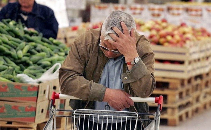НБУ назвал причины роста цен