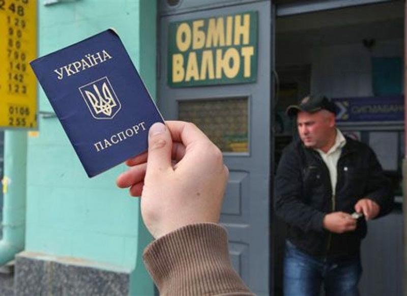 ВУкраинском государстве рекордно подросла денежная база